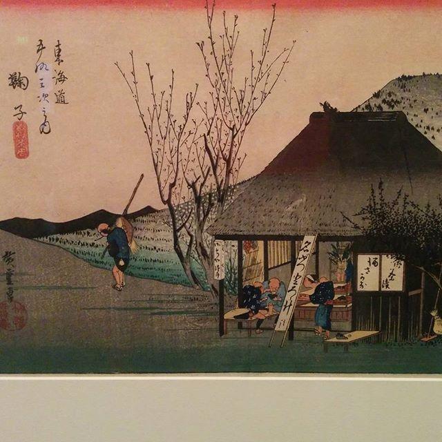 Mariko: Famous Tea Tea House, 1833 by Utagawa Hiroshige. ^_^ I heart woodblock prints