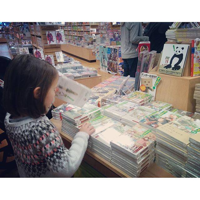 Buying Yotsuba at Kinokuniya