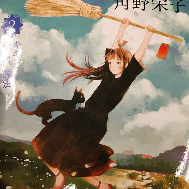 more Kiki books at Kinokuniya